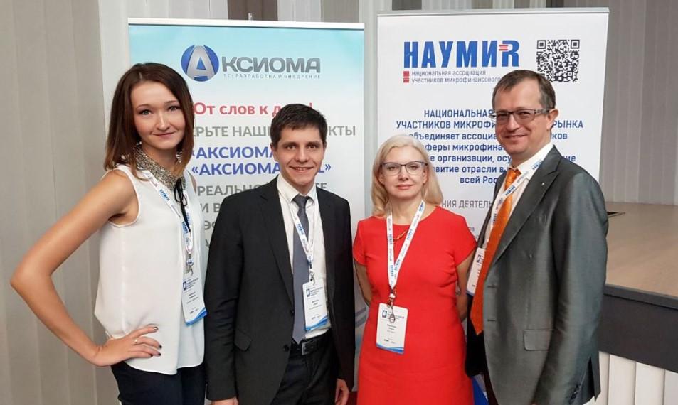 Ежегодная конференция участников микрофинансового рынка стартовала 26 апреля в Ялте.