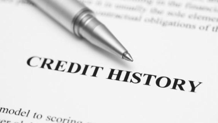 кредитный идентификатор