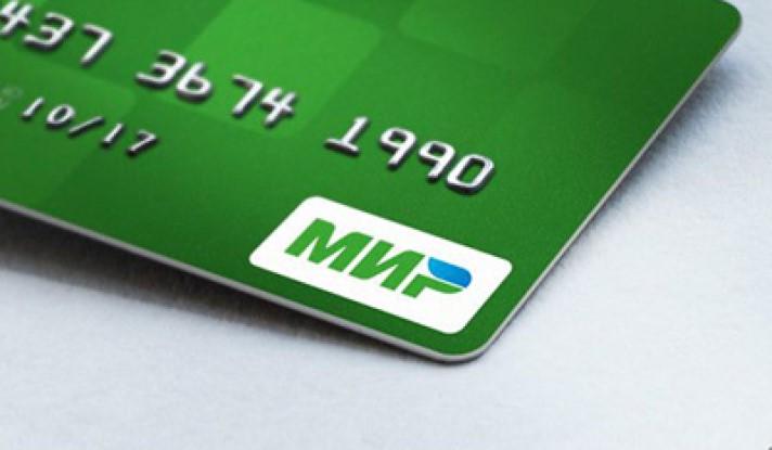 предварительно одобрен кредит в сбербанке дадут ли
